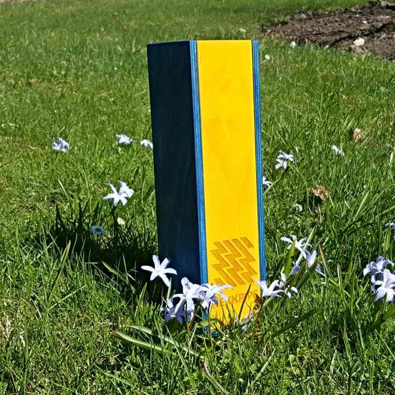 Vesipiibu esikaas - Ukraina lipp sinine ja kollane